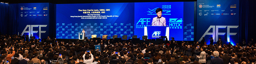 О Азиатском Финансовом Форуме