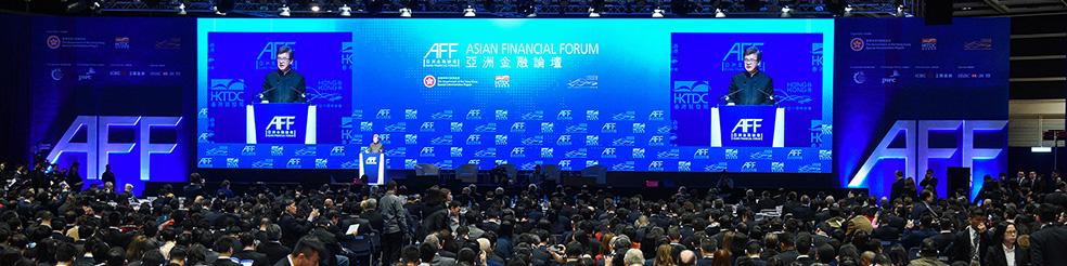 Previous Forums   Asian Financial Forum 2020