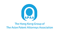 Asian-Patent-Attorneys-Association-Hong-Kong-Group