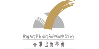 Hong-Kong-Publishing-Professional-Society