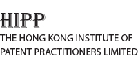 The-Hong-Kong-Institute-of-Patent-Practitioners