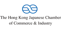 The-Hong-Kong-Japanese-Chamber-of-Commerce-Industry