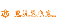 The-Hong-Kong-Netrepreneurs-Association