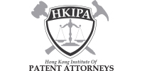 Hong-Kong-Institute-of-Patent-Attorneys-Limited