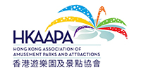 Hong-Kong-Association-of-Amusement-Parks-and-Attractions-HKAAPA
