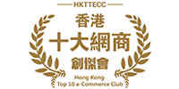 Hong-Kong-Top-10-e-Commerce-Club