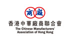logo-the-chinese-manufacturers-association-of-hong-kong