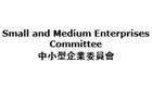 logo-small-and-medium-enterprises-committee.