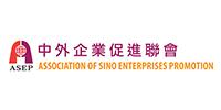 Association-of-Sino
