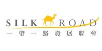Silk-Road-DA