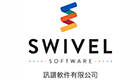 Swivel-Software-logo