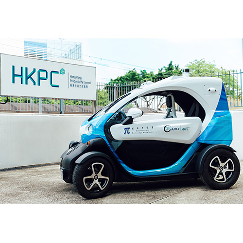 Hong Kong Productivity Council - The Automotive Parts and Accessory Systems (APAS) R&D Centre