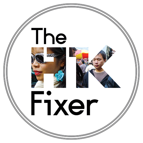 The Hong Kong Fixer Productions Limited