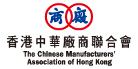 The Chinese Manufacturers' Association of Hong Kong (CMAHK)