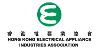 Hong Kong Electrical Appliance Industries Association (HKEAIA)