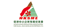 Hong Kong Promotion Association for Small and Medium Enterprises Ltd.