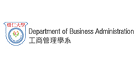 Department of Business Administration, HKSYU
