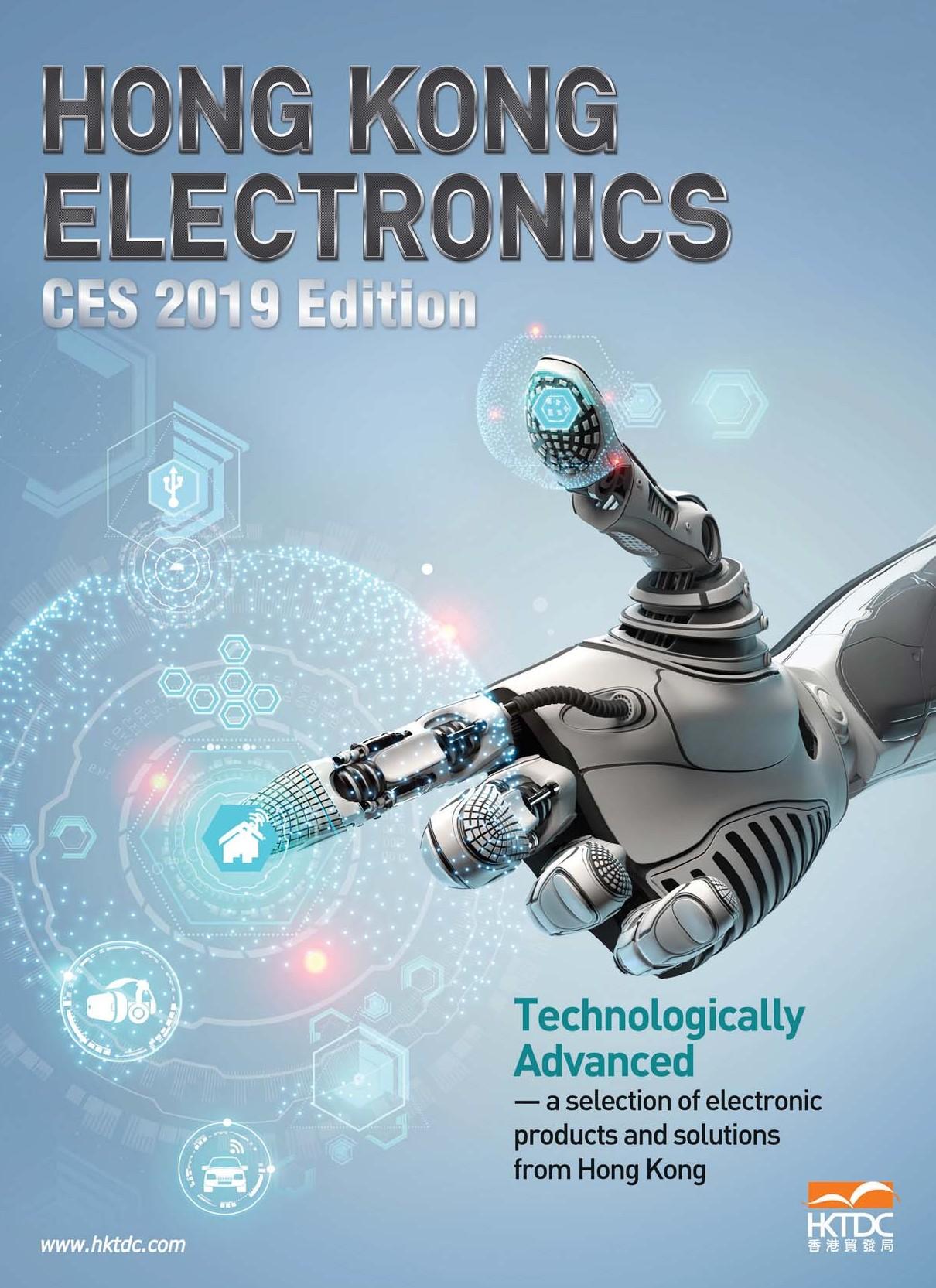 Electronics Product Online Magazine & Service Online Catalog | HKTDC