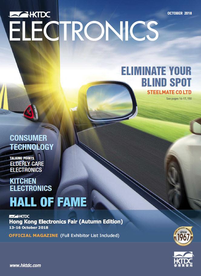 Electronics Product Online Magazine & Service Online Catalog