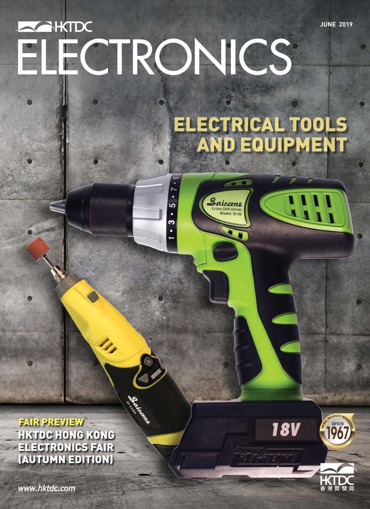 Electronics Product Online Magazine & Service Online Catalog   HKTDC