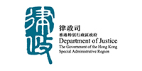 Department of Justice, HKSAR