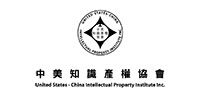 United States – China Intellectual Property Institute Inc.