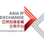 Asia IP Exchange