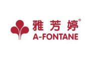 UNE-Fontane