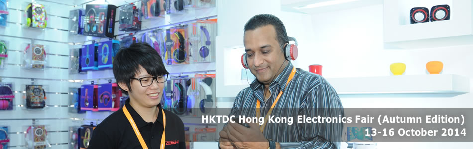 HKDTC - HONG KONG