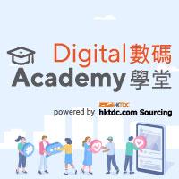 Digital Academy Webinar