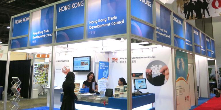 National Hardware Show, Las Vegas | Hong Kong Means Business