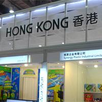 The 28th Guangzhou International Toy & Hobby Fair