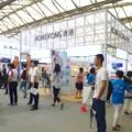 China Beauty Expo Shanghai