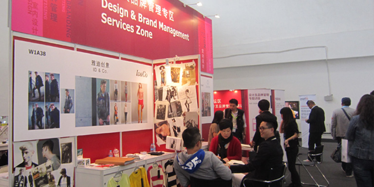 Design Brand Management Services Zone Under Style Hong Kong Pavilion At China International Fashion Fair Shanghai