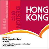 Design & Brand Management Services Zone