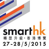 SmartHK 2015