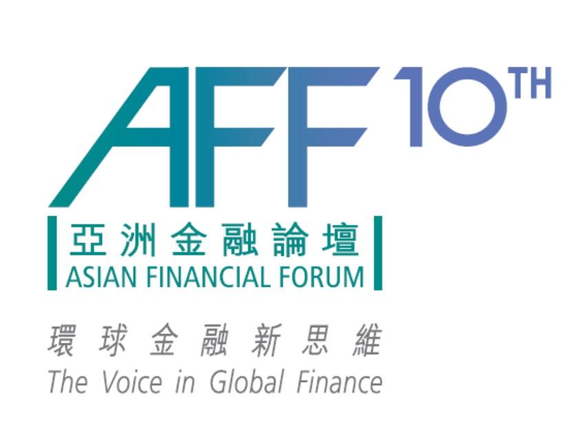 AFF2017logo.jpg