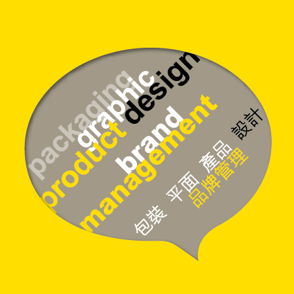 Design and Brand Management Services Zone