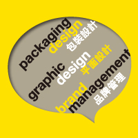 Brand Management and Packaing Design Service Zone at Hong Kong International Tea Fair