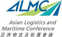 AsianLogisticsandMaritimeConference