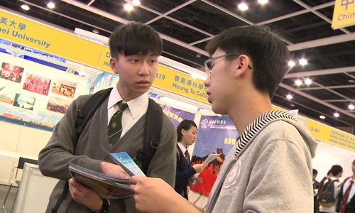 Education and Career Expo 2013, HKTDC