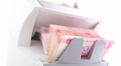 Money machine, renminbi