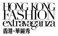 Hong Kong Fashion Extravaganza 2011, HKTDC, Hong Kong Trade Development Council