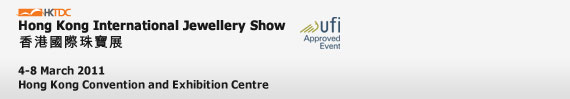 International Jewellery Show header