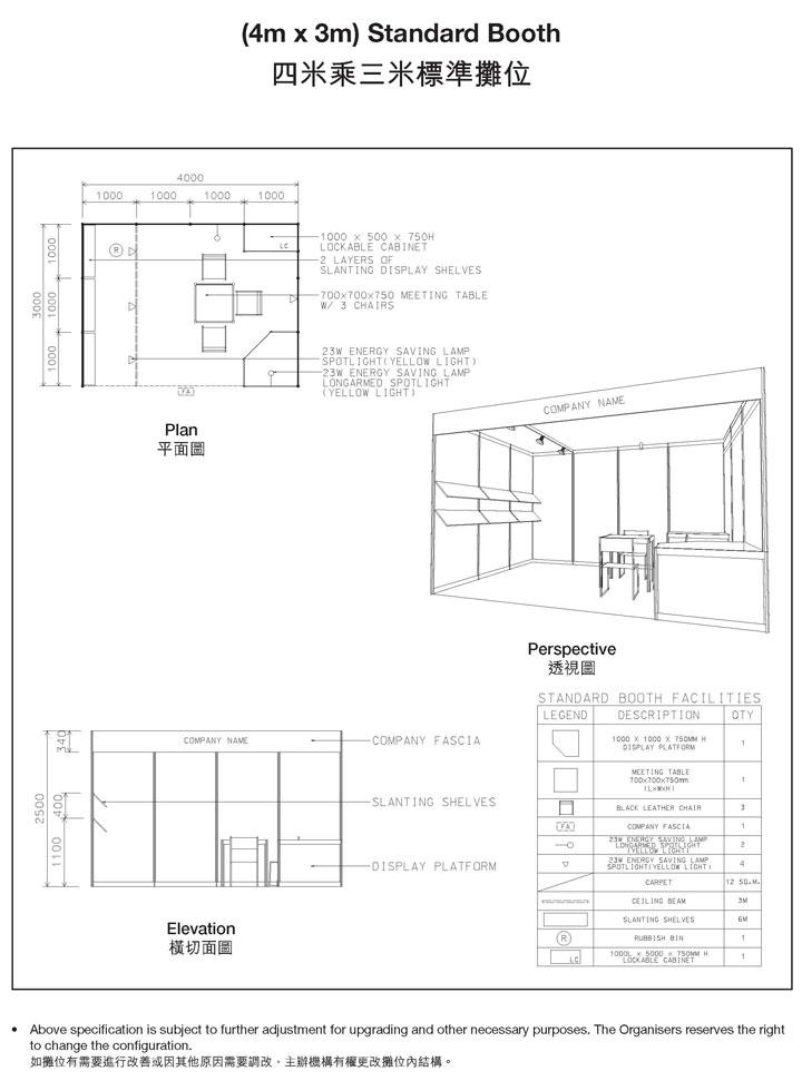 摊位设计平面图