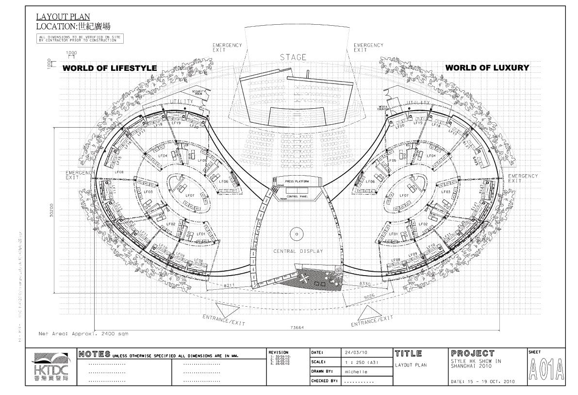 花境设计手绘平面图展示
