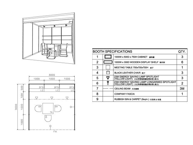 12米x8米房屋设计平面图