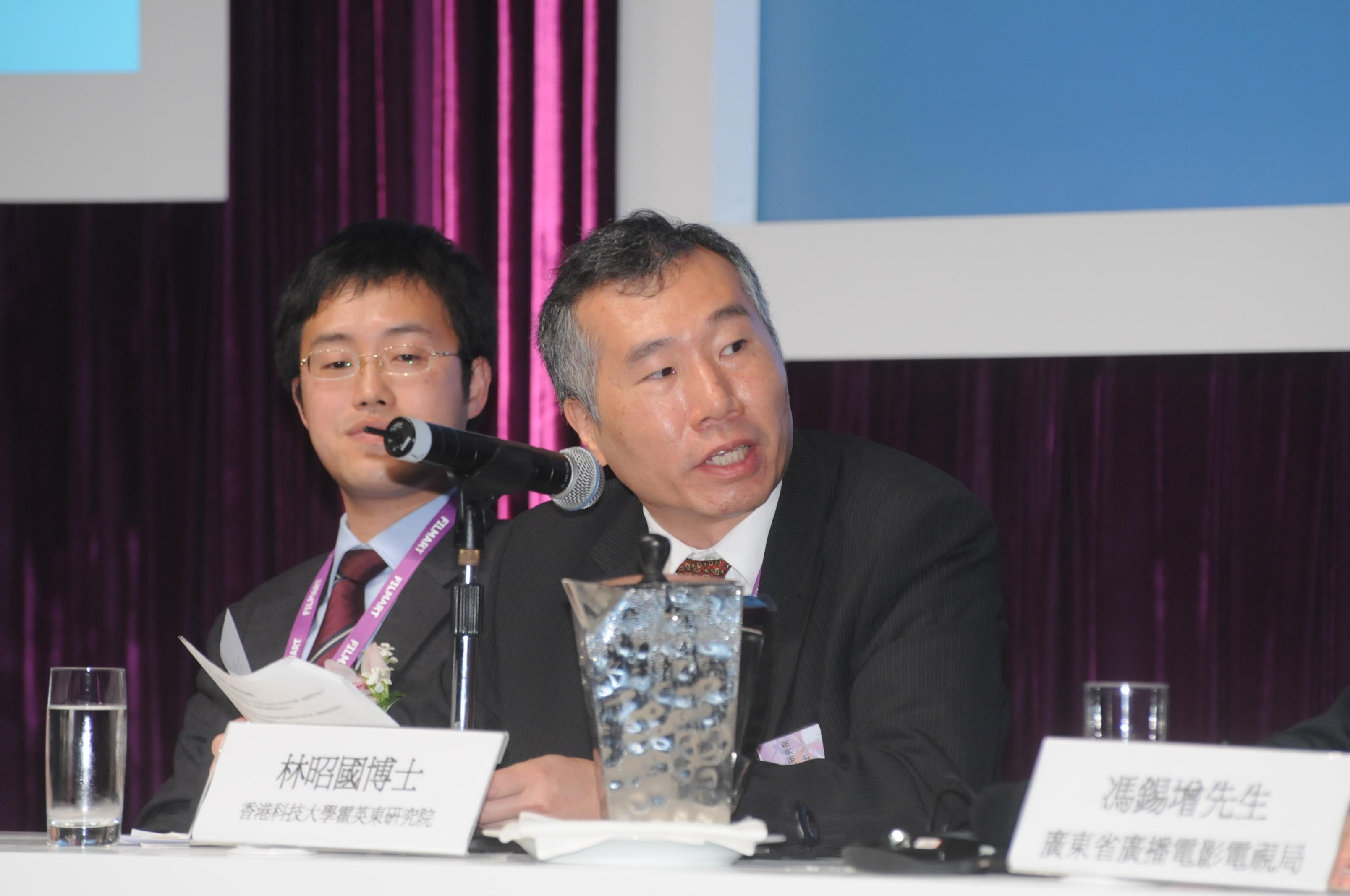 香港科技大学霍英东研究院林昭国博士; 电视人畅谈金融