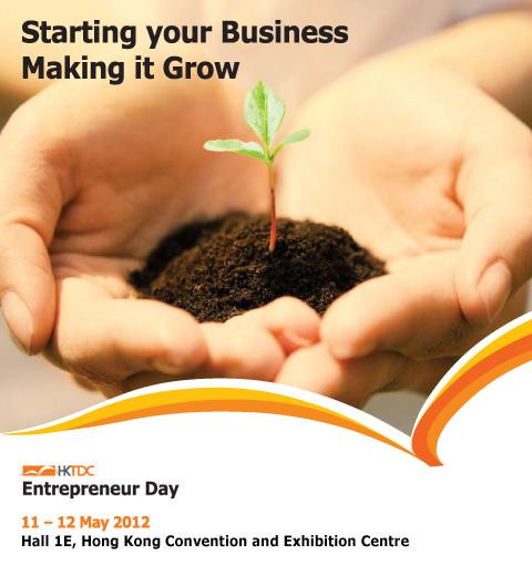 HKTDC Entrepreneur Day 2013