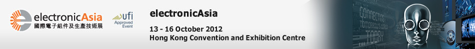 electronicAsia 2012